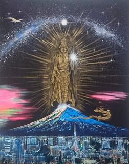2018年2月25日観世音菩薩十方世界救済.JPG