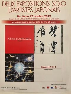 2019年10月16日〜パリ個展5.jpg