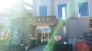 2019年11月東京西山美術館・皇居24.JPG