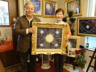 2020年1月31日S様無償の愛ご購入.jpg
