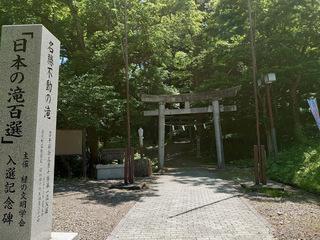 2020年6月7日桜松神社瀬織津姫様17.JPG