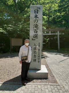 2020年6月7日桜松神社瀬織津姫様19.JPG