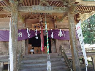 2020年6月7日桜松神社瀬織津姫様37.JPG
