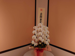 2020年8月26日16時13分西山美術館個展14.JPG