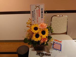 2020年8月26日16時14分西山美術館個展18.JPG