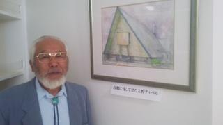 福島第一聖書パプテスト教会13.jpg