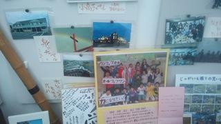 福島第一聖書パプテスト教会14.jpg